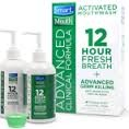 SmartMouth 32oz. Advanced Clinical Formula Activated Mouthwash-.Mint